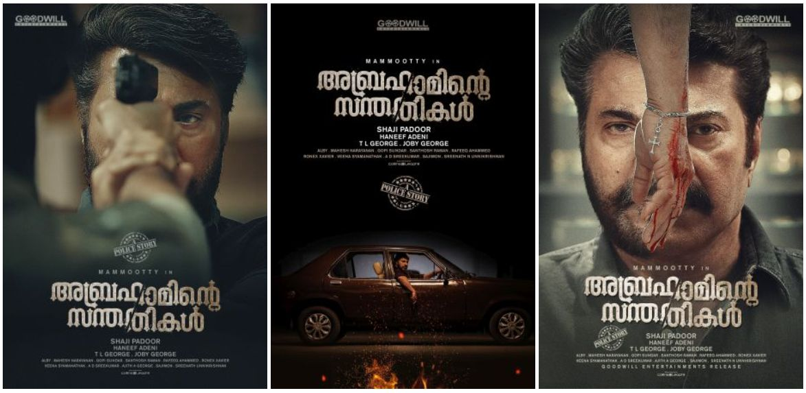 Abrahaminte Santhathikal Malayalam Movie Satellite Rights Purchased By Surya TV